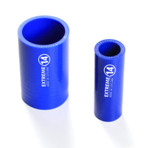 Silicone Coupling Hose 76mm-0